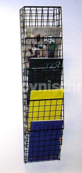 DRÁTĚNÝ-BOX-NA-LETÁKY-250x-1000x120-1573-Kč